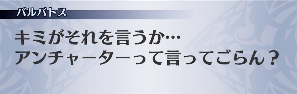 f:id:seisyuu:20200117235532j:plain