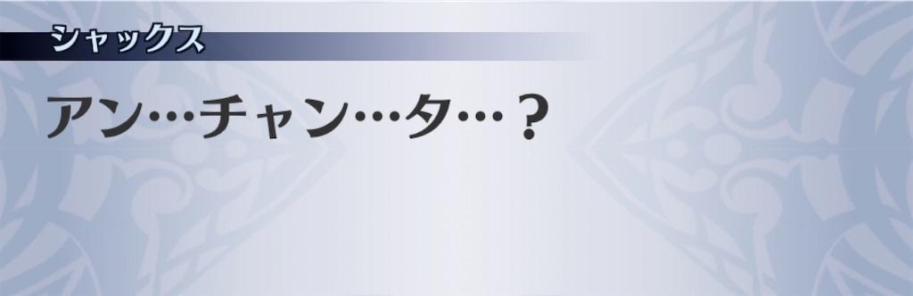 f:id:seisyuu:20200117235537j:plain
