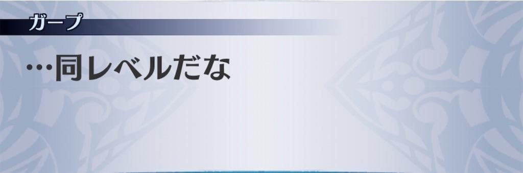 f:id:seisyuu:20200117235647j:plain