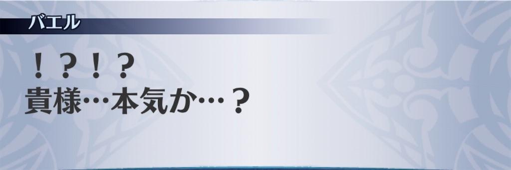 f:id:seisyuu:20200117235828j:plain