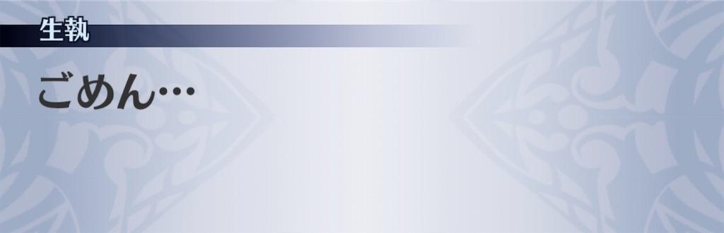 f:id:seisyuu:20200117235847j:plain