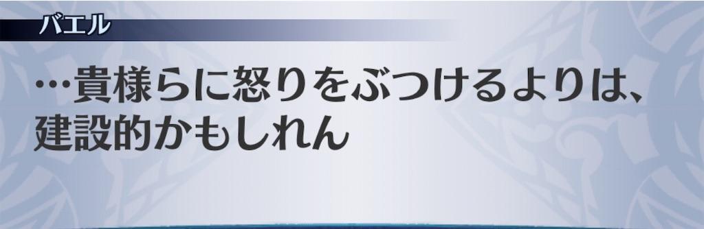 f:id:seisyuu:20200118000021j:plain