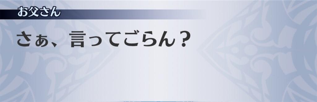 f:id:seisyuu:20200118195404j:plain