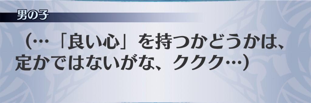 f:id:seisyuu:20200118195557j:plain