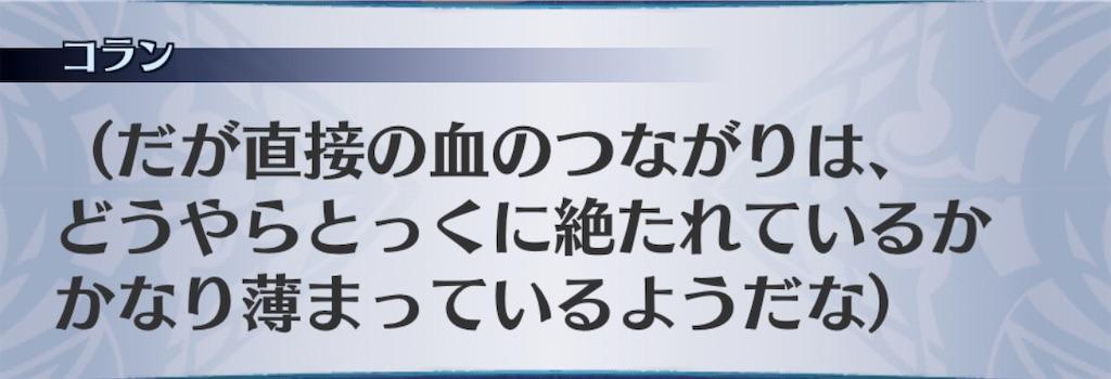 f:id:seisyuu:20200118200120j:plain