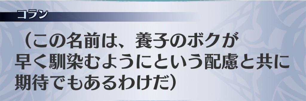 f:id:seisyuu:20200118200124j:plain