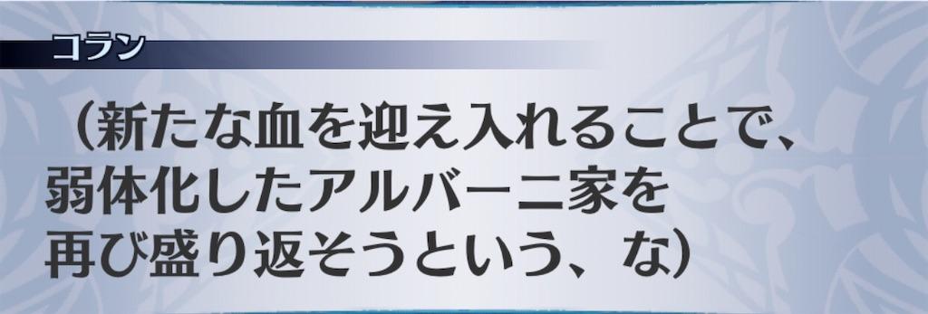 f:id:seisyuu:20200118200129j:plain