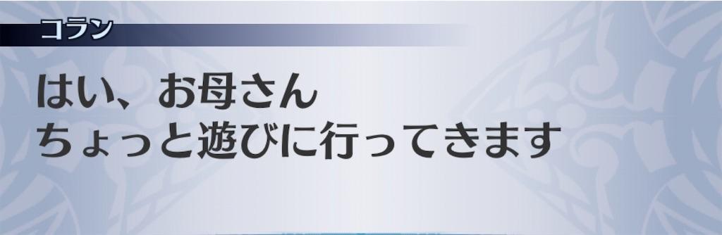 f:id:seisyuu:20200119152709j:plain
