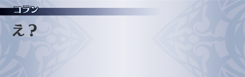 f:id:seisyuu:20200119152717j:plain