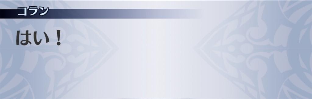 f:id:seisyuu:20200119152725j:plain