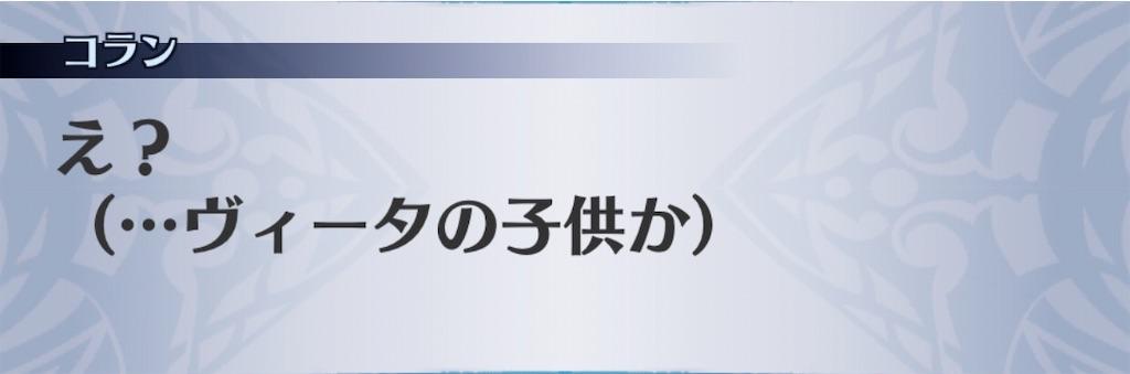 f:id:seisyuu:20200119153046j:plain
