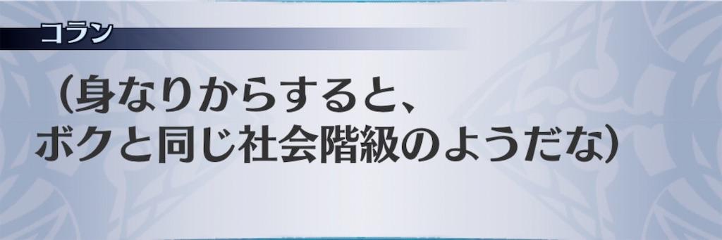 f:id:seisyuu:20200119153050j:plain