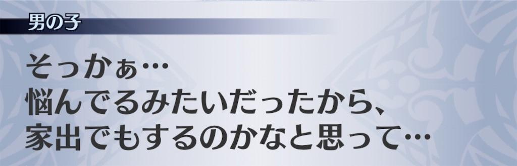 f:id:seisyuu:20200119153150j:plain