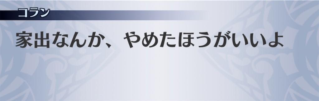 f:id:seisyuu:20200119153702j:plain