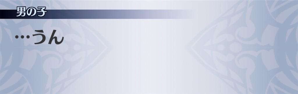 f:id:seisyuu:20200119153707j:plain