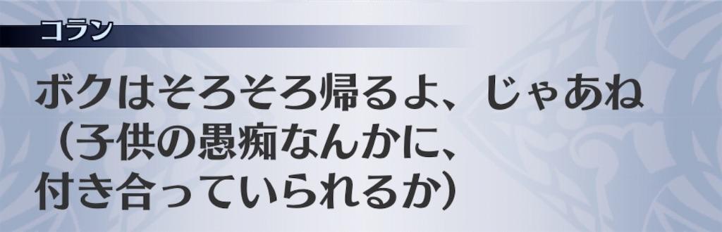 f:id:seisyuu:20200119153756j:plain
