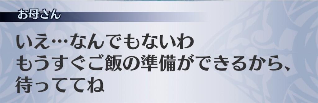 f:id:seisyuu:20200119153946j:plain