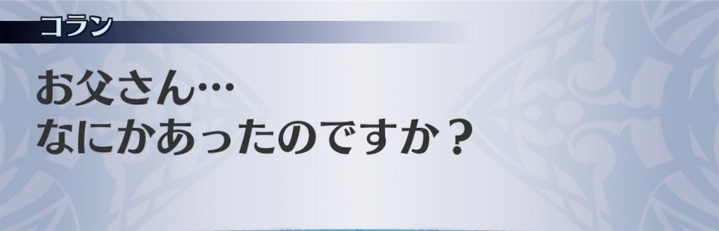 f:id:seisyuu:20200119154049j:plain