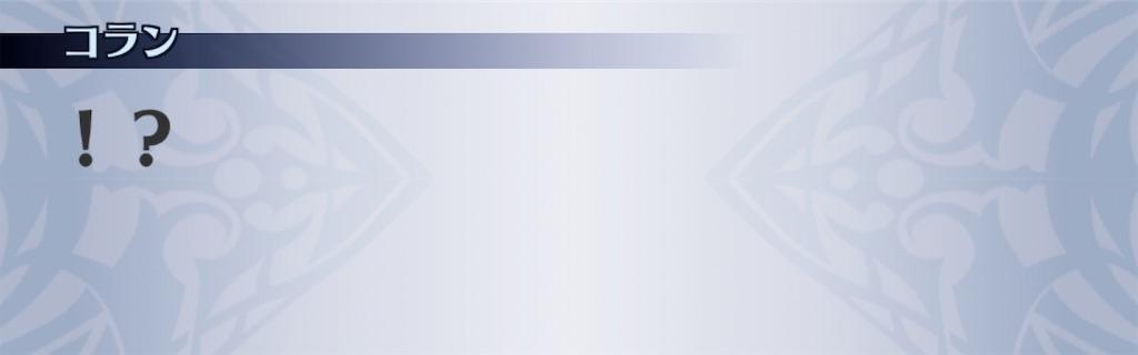 f:id:seisyuu:20200119154058j:plain