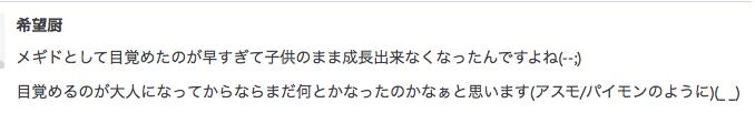 f:id:seisyuu:20200119204109p:plain