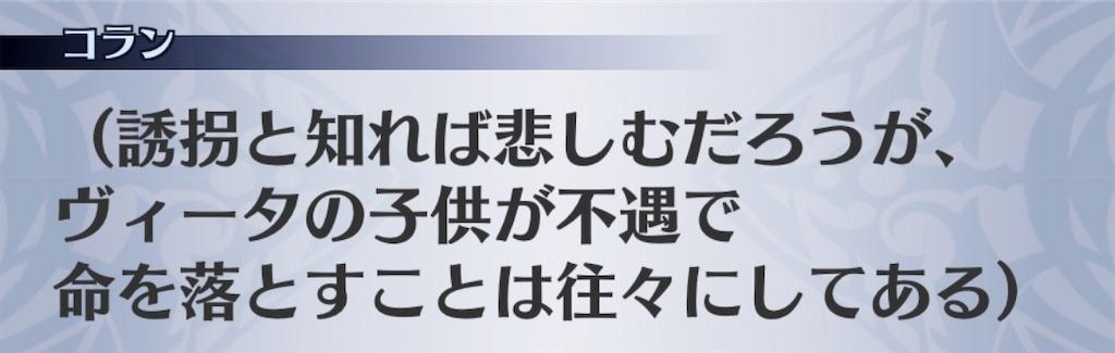 f:id:seisyuu:20200120133713j:plain