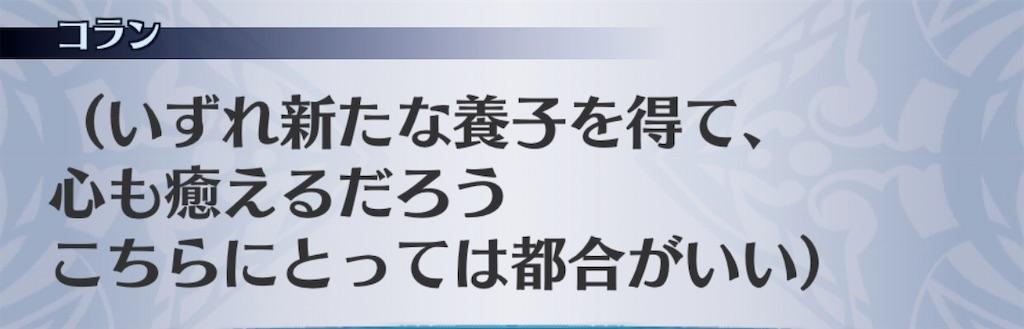 f:id:seisyuu:20200120133718j:plain