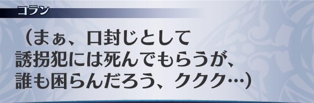 f:id:seisyuu:20200120133723j:plain