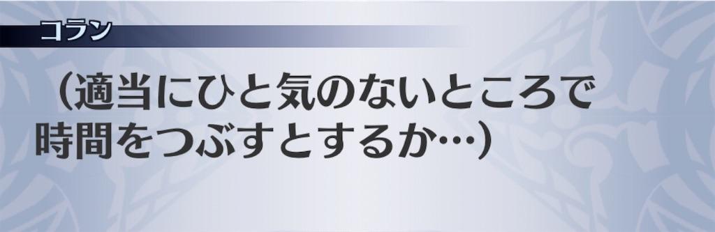 f:id:seisyuu:20200120182756j:plain