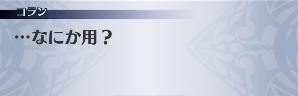 f:id:seisyuu:20200120182854j:plain