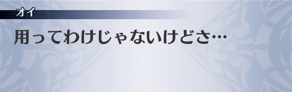 f:id:seisyuu:20200120182914j:plain
