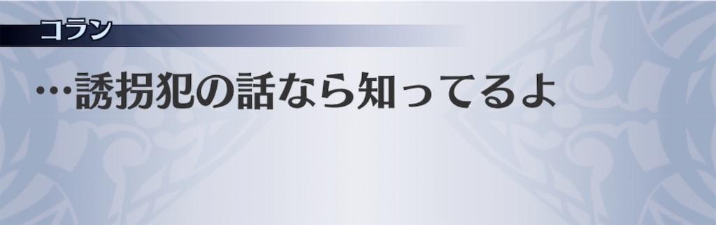 f:id:seisyuu:20200120183008j:plain