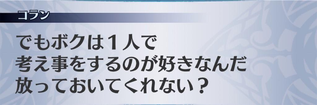 f:id:seisyuu:20200120183043j:plain