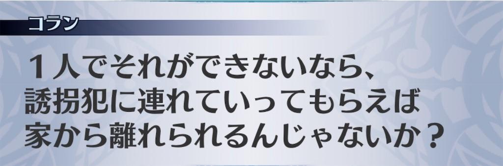 f:id:seisyuu:20200120183157j:plain