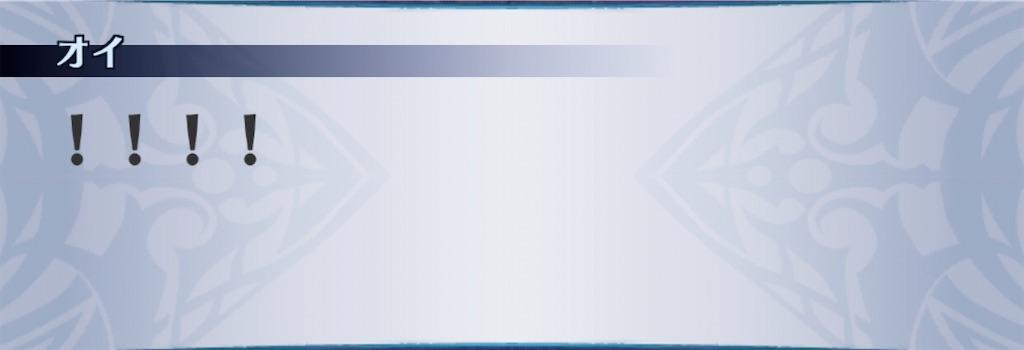 f:id:seisyuu:20200120183200j:plain