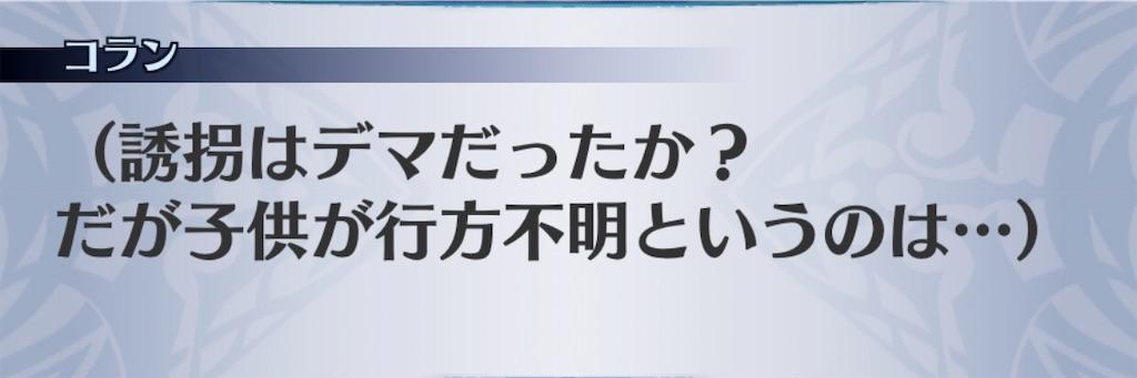 f:id:seisyuu:20200120183329j:plain