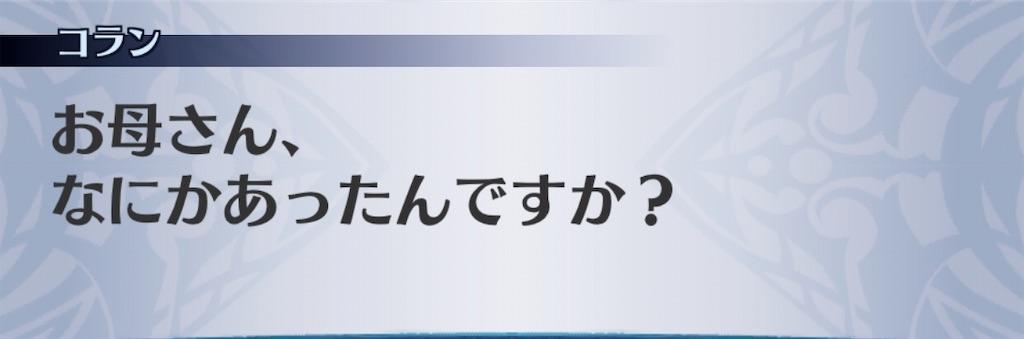 f:id:seisyuu:20200120183342j:plain