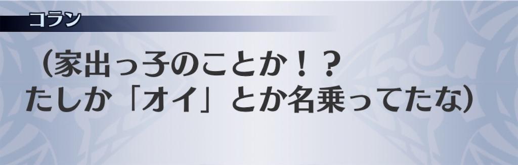 f:id:seisyuu:20200120183430j:plain