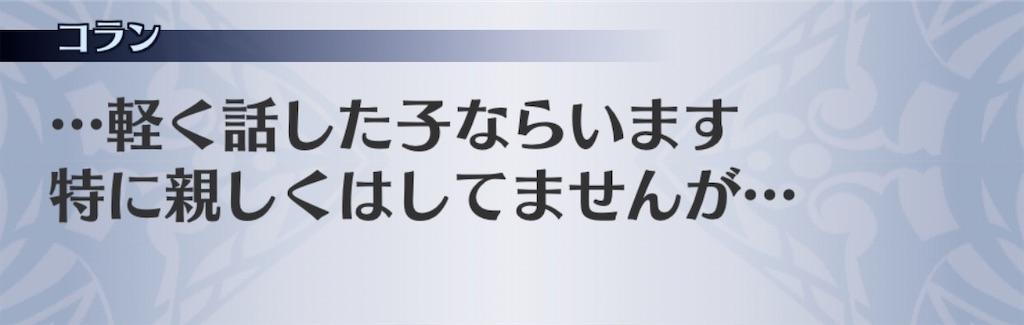 f:id:seisyuu:20200120183531j:plain