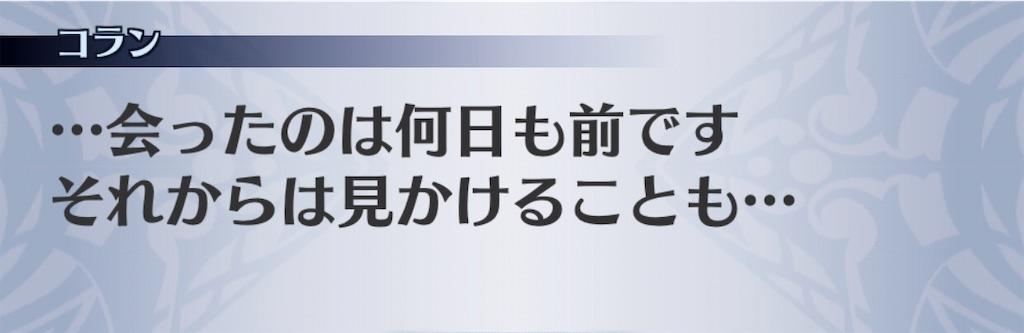 f:id:seisyuu:20200120183645j:plain