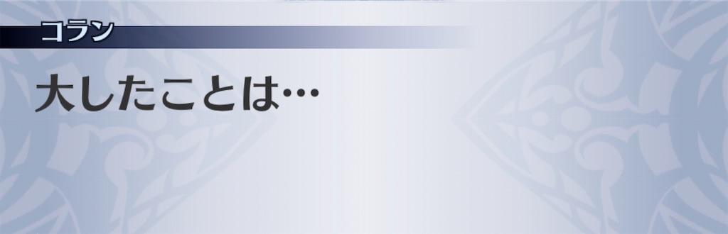f:id:seisyuu:20200120183656j:plain