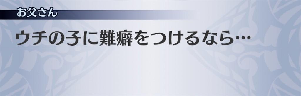 f:id:seisyuu:20200120183759j:plain
