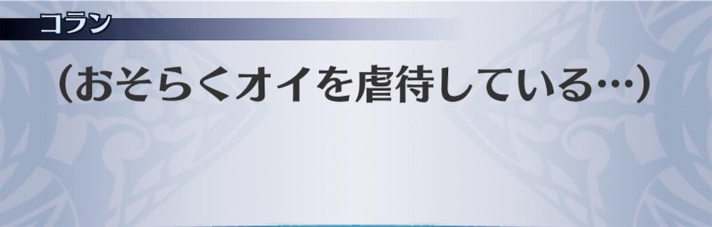 f:id:seisyuu:20200120184014j:plain