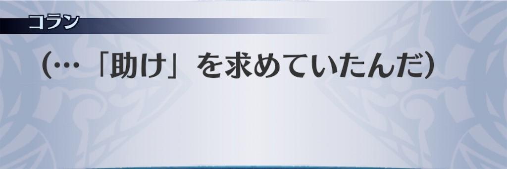 f:id:seisyuu:20200120184312j:plain
