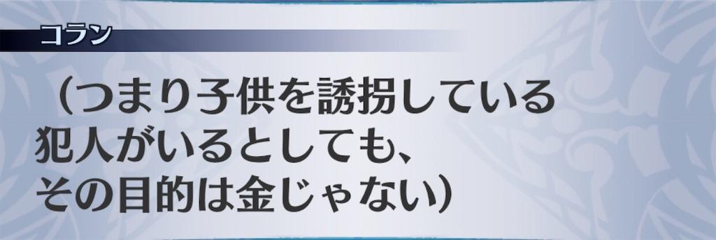f:id:seisyuu:20200121180635j:plain