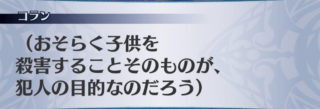 f:id:seisyuu:20200121180640j:plain