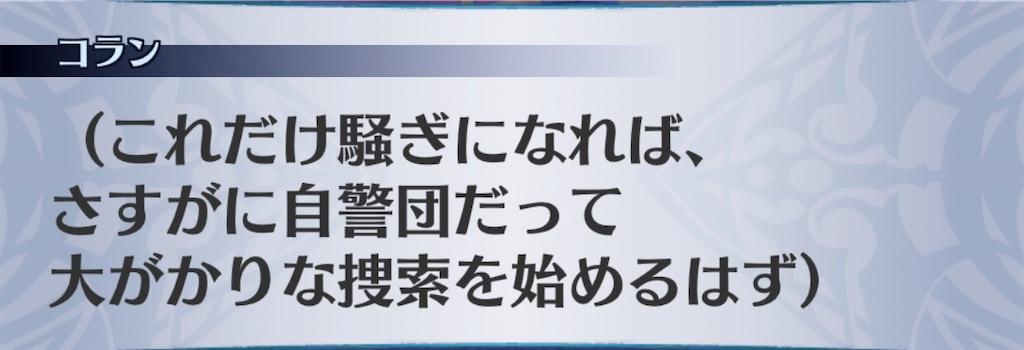 f:id:seisyuu:20200121180807j:plain