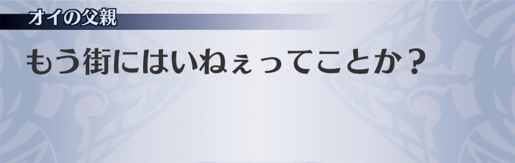 f:id:seisyuu:20200121181041j:plain