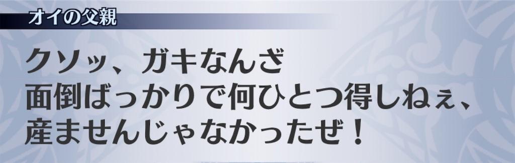 f:id:seisyuu:20200121181229j:plain
