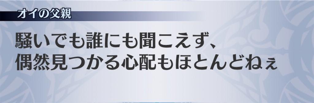 f:id:seisyuu:20200121181707j:plain