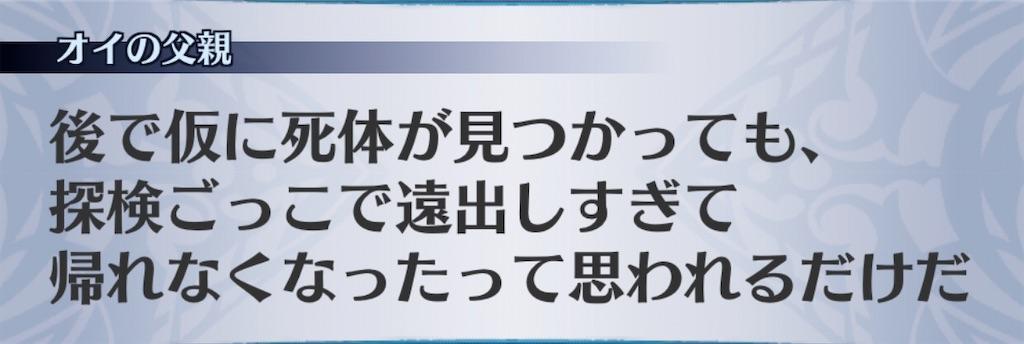 f:id:seisyuu:20200121181711j:plain